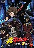 ���ޥ��� ��!Z�� 4 [DVD]