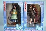 Extra loss figure of Sega Prize Haruhi Suzumiya / whole set of 2 (japan import)