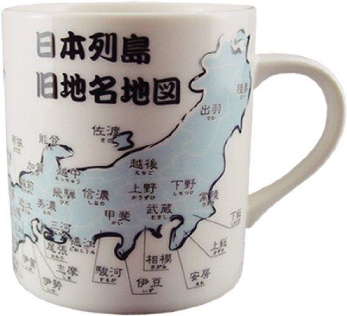 FARZEN お茶を飲んでるだけなのになんだか頭が良くなるマグカップ 旧地名 マグカップ DM2576