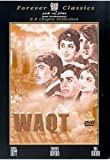 echange, troc Waqt [Import anglais]