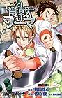 食戟のソーマ 第5巻 2013年12月04日発売