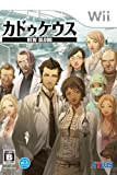 Caduceus: New Blood / Trauma Center: New Blood [Japan Import]