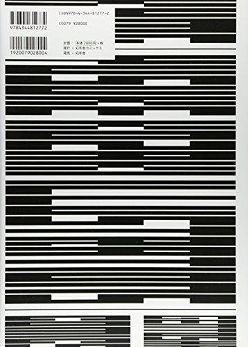 2008/5/28 KYMG コザキユースケ [単行本] - 新刊.net - 書籍やCD、DVD、ゲームの新刊発売日を自動チェック