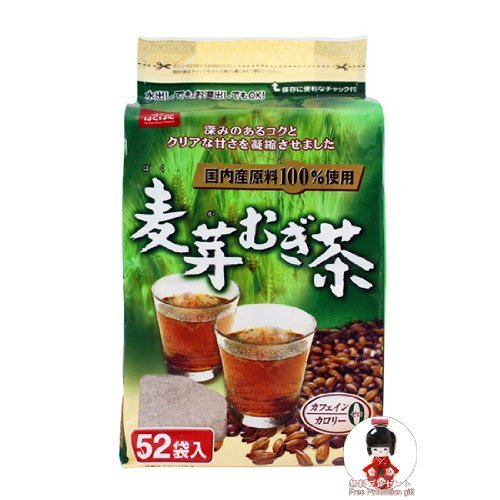 Barley Tea Mugicha -Japan Roasted Barley Tea Bonus Pack