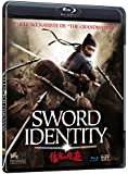 Sword Identity [Blu-ray]