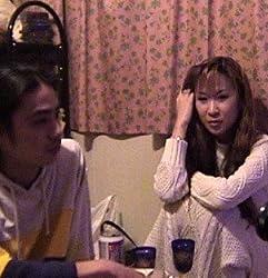 新しい神様 [DVD]