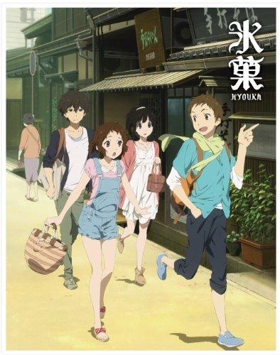 氷菓 限定版 全11巻セット [マーケットプレイス DVDセット]