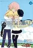 CLOTH ROAD 11 (ヤングジャンプコミックス)