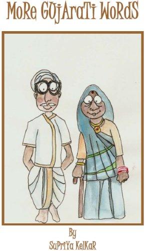 Supriya Kelkar - More Gujarati Words (English Edition)