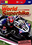 2009WORLD SUPERBIKE Volume3 [DVD]