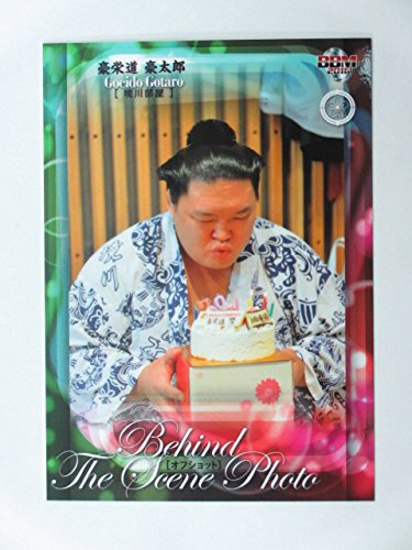 BBM2016大相撲カード■レギュラーカード■No.83豪栄道 豪太郎