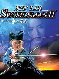 amazoncom swordsman ii rosamund kwan waise lee jet li