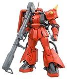 MG 1/100 MS-06R-2 ジョニー・ライデン専用ザクVer2.0