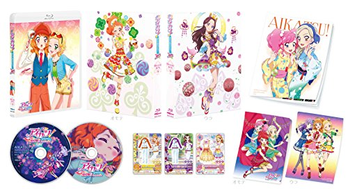 アイカツ! あかりGeneration Blu-ray BOX4