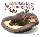 猫のベッド ファンタジスタ ラウンジ M FANTASY WORLD