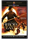 Heroes of the East (Dragon Dynasty) [Import]