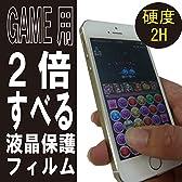アーバンユーティリティ 圧倒的に滑る液晶保護フィルム iPhone6用 CB-FL6