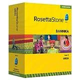 Rosetta Stone Greek Level 3 with Audio Companion Homeschool Edition, Version 3