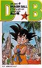 ドラゴンボール 第3巻 1986-06発売