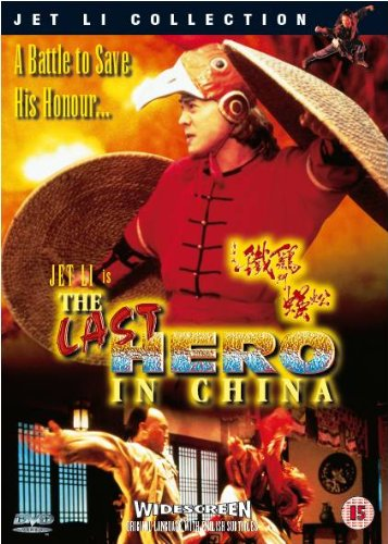 Last Hero In China IMPORT Anglais IMPORT Dvd Edition simple