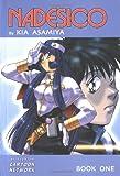 Nadesico Book 1