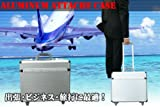 ABERA製 アルミキャリーケース アルミトランクケース 航空機内持ち込み可能サイズ 短期出張にノートパソコンや書類収納可能 アルミスーツケース 旅行かばん アルミアタッシュケース アルミカートケース