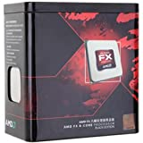 AMD FX-8120 8-Core Black Edition Processor Socket AM3+ – FD8120FRGUBOX