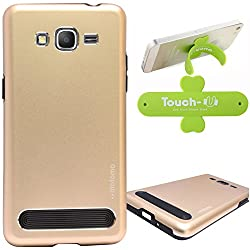 DMG Motomo Ultra Tough Metal Shell Case with Side TPU Protection for Samsung Galaxy Grand Prime G530H (Gold) + Touch U Mobile Stand