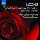 モーツァルト:ピアノ協奏曲第20番, 第21番