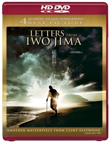 Letters from Iwo Jima / Письма с Иводзимы (2006)