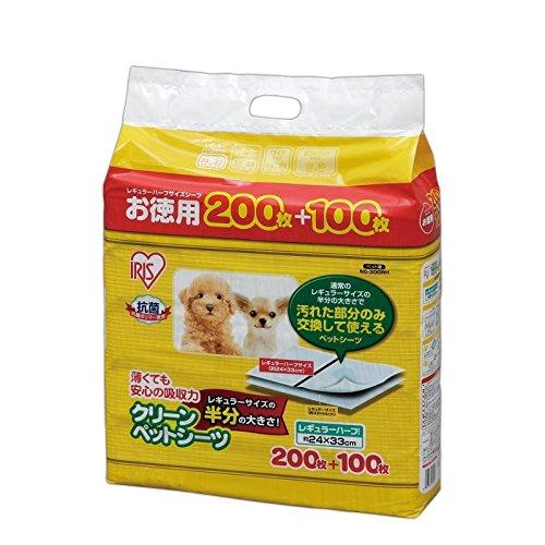 アイリスオーヤマ クリーンペットシーツ レギュラー ハーフサイズ 300枚