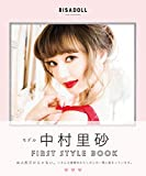 ��������FIRST STYLE BOOK RISADOLL