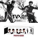 東方神起 フォトブック TVXQ! SPECIAL LIVE TOUR IN SEOUL T1STORY &...! アンコールコンサート公式グッズ