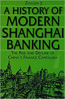 litreture review on modern banking Literature, staff report, federal reserve bank of new york, no 580  we review  fundamental reasons for the existence of shadow banking,  in many ways, the  modern shadow banking system originated in the government sector.