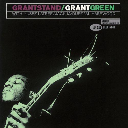 グラントスタンド+1