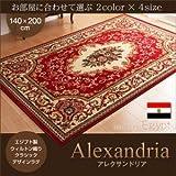 エジプト製ウィルトン織りクラシックデザインラグ Alexandria アレクサンドリア 140×200cm グリーン