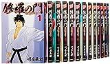 修羅の門 第弐門 コミック 1-14巻セット (月刊マガジンKC)