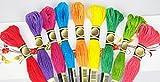 100本98色 カラーが豊富できれい! 刺しゅう糸 まとめ買い セット