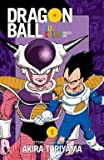 img - for Dragon Ball Full Color Freeza ARC, Vol. 1 (Paperback)--by Akira Toriyama [2016 Edition] book / textbook / text book