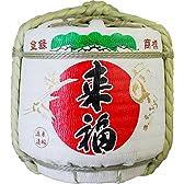 来福  2斗樽[36L]お祝い用樽酒本醸造入り
