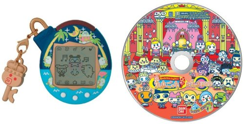 Royal Family Tamagotchi Plus & Balls DVD Royal Beach of Dreams (japan import)