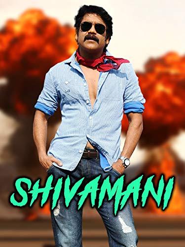 Shivamani
