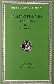 demosthenes erotic essay