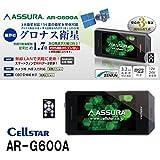 セルスターCELLSTARコンパクトボディタイプGPSレーダー探知機無線LAN搭載 ARG600A