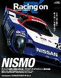 Racing on 463 (NEWS mook)