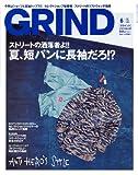 GRIND (グラインド) vol.33 2013年 06月号 [雑誌]