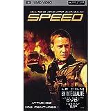 echange, troc Speed (UMD pour PSP)