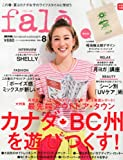 falo (ファーロ) BE-PAL for natural outdoorgirls 8 2013年5月号