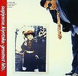 杉山清貴 GREATEST HITS(デジタル・リマスター)