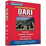 Dari Persian, Conversational: Learn to Speak and Understand Dari Persian with Pimsleur Language Programs